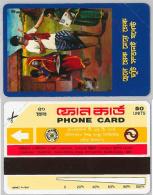 PHONE CARD-  URMETBANGLADESH (E24.2.4 - Bangladesh