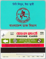 PHONE CARD-  URMETBANGLADESH (E24.2.6 - Bangladesh