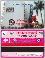PHONE CARD-  URMETBANGLADESH (E24.2.7 - Bangladesh