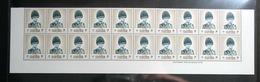 Thailand Stamp Definitive King Rama 9 8th Series 3 Baht B20 - Thailand