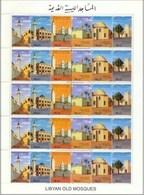 1994 Libia Libya Moschee Mosques Mosquèes MNH** - Libya