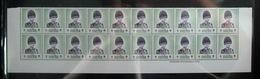 Thailand Stamp Definitive King Rama 9 8th Series 6 Baht B20 - Thailand