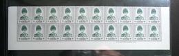 Thailand Stamp Definitive King Rama 9 8th Series 50 Baht B20 - Thailand