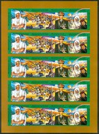 1994 Libia Libya Gheddafi 25th Anniversary Of The Revolution Imperforate MNH** - Libya