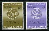 Roy. Maroc ** N° 1291/1292 - Journée Du Timbre. Cachets - Morocco (1956-...)