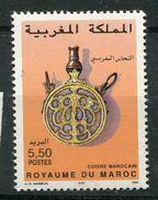 Roy. Maroc ** N° 1194 - Artisanat. Cuivre Marocain - - Morocco (1956-...)