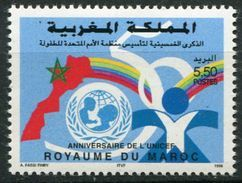 Roy. Maroc ** N° 1205 - Cinquantenaire De L'U.N.I.C.E.F. - Morocco (1956-...)