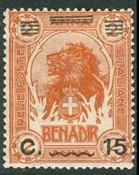 ITALIAN SOMALIA 1926 Lion 15C On 2A Of 1907 Optd With Bars At Top, VF Mint, MiNr 77, SG 71; C.v. €12.00 - Somalia (1960-...)