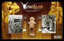 Ukraine 2018 Mih. 1683/84 (Bl.147) Cultural Epochs Of Ukraine. Trypillia Culture MNH ** - Ukraine
