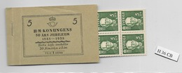 1938 MNH Booklet Mi 250BD  Sweden, Postfris - Boekjes