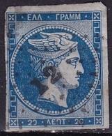 GREECE Dotted Cancellation 12 (ΓΑΣΤΟΥΝΗ) On 20 L Blue - Gebruikt