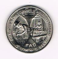 & THAILAND 5 BAHT 1980 - QUEEN'S ANNIVERSARY And F.A.O. - Thaïlande