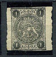 Iran - Royaume De Perse N° 6 - ND - Iran
