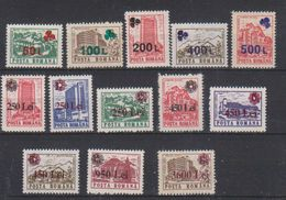 Romania 1996 + Hotels 13v Ovpt ** Mnh (38485) - 1948-.... Republieken