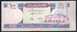 Afghanistan - 100 Afghanis 2008 - P75a - Afghanistan