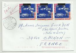 BENIN - LETTRE D'Ouagbo Du 14/03/16 ? Erreur 1976 - Benin - Dahomey (1960-...)