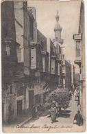 Cairo A Street - Une Rue Au Caire - Caïro