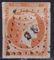 GREECE Dotted Cancellation 95 (ΚΩΝΣΤΑΝΤΙΝΟΥΠΟΛΙΣ (ΤΟΥΡΚΙΑ) On 10 L Orange - Gebruikt