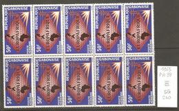 Gabon, Année 1965, Europafrique, Bloc De 10 - Gabon