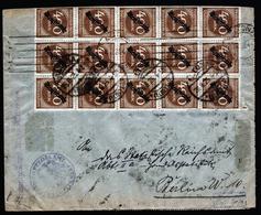 A5427) DR Infla Dienstbrief Altona 28.8.23 N. Berlin M. MeF Mi.D80 (50) - Dienstpost