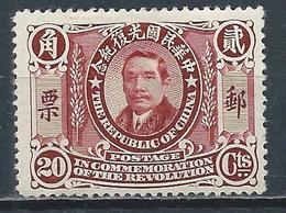 1912 CHINA DR SUN YATSEN COMMEMORATING THE REVOLUTION 20c MINT OG H Mi Cv €50 #2 - 1912-1949 République