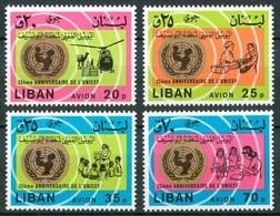 1974 Libano Lebanon 25th Anniversary Of The U.N.I.C.E.F. MNH** - Lebanon
