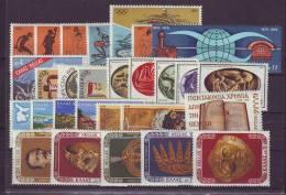 Greece 1976 Complete Year Set MNH VF. - Greece