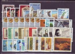 Greece 1977 Complete Year Set MNH VF. - Greece