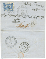 537 EGYPT To JAFFA PALESTINE : 1869 2P Canc. CAIRO On Cover To JAFFA. Verso, Austrian Cds ALEXANDRIEN. Superb. - Egypt