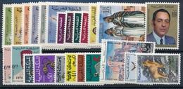 BS-438: MAROC: Lot** Avec N°572/577-578/581-582/583-588-598/599-602/603-616/617-637/638-639-646/647 - Morocco (1956-...)
