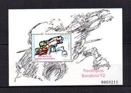 Guinea Ecuatorial  1991  .-   Y&T  Nº    1   Block - Equatorial Guinea