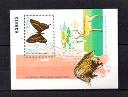 Guinea Ecuatorial  1992  .-   Y&T  Nº    5   Block - Equatorial Guinea