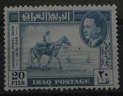 Irak 157** König Ghasi  Siehe Bild (GA/9 - Iraq