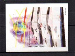 Guinea Ecuatorial  2000  .-   Y&T  Nº    14   Block - Equatorial Guinea