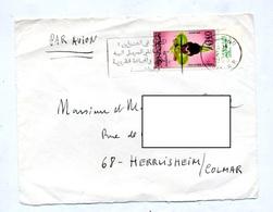 Devant De Lettre Flamme Rabat Sur Orchidee - Morocco (1956-...)