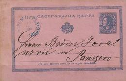 SERBIA - 10Pa Milan IV Postal Stationery - Used In 1878 - Michel # P1 = 100 Euros - Serbie