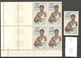Gabon, Année 1966, UNESCO, Bloc De 4 Coin Daté - Gabon