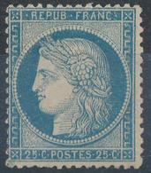 N°60 NEUF VARIETE. - 1871-1875 Ceres