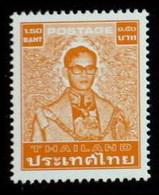 Thailand Stamp Definitive King Rama 9 7th Series 1.25 Baht - Thailand