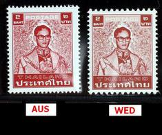 Thailand Stamp Definitive King Rama 9 7th Series 2 Baht 2 Plates - Thailand