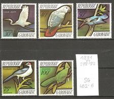 Gabon, Année 1971, Oiseaux - Gabon