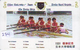 Télécarte AVIRON (273) Rowing Rudern Roeien El Remar Enfileirar Rematura Phonecard * - Sport
