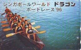 Télécarte AVIRON (276) Rowing Rudern Roeien El Remar Enfileirar Rematura Phonecard * - Sport