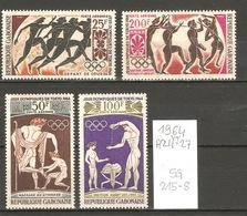 Gabon, Année 1964, Jeux Olympiques - Gabon