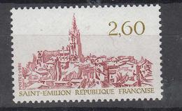 1981  N°2162     NEUF**  CATALOGUE YVERT & TELLIER - Frankreich