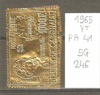 Gabon, Année 1965, Albert Schweitzer, Timbre Or - Gabon