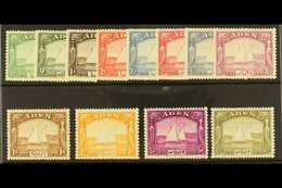 1937  Dhows Set Complete, SG 1/12, Mint Lightly Hinged, Fresh & Attractive (12 Stamps) For More Images, Please Visit Htt - Aden (1854-1963)