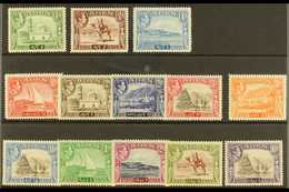 1939  Pictorial Definitive Complete Set, SG 16/27, Never Hinged Mint (13 Stamps) For More Images, Please Visit Http://ww - Aden (1854-1963)