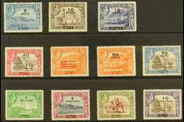 1951  New Values Surcharged Set, SG 36/46, Never Hinged Mint (11 Stamps) For More Images, Please Visit Http://www.sandaf - Aden (1854-1963)