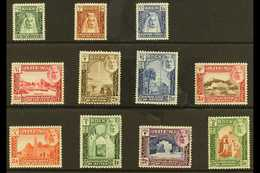 """SEIYUN  1942 """"Kathiri State"""" Definitive Set, SG 1/11, Never Hinged Mint (11 Stamps) For More Images, Please Visit Http:/ - Aden (1854-1963)"""